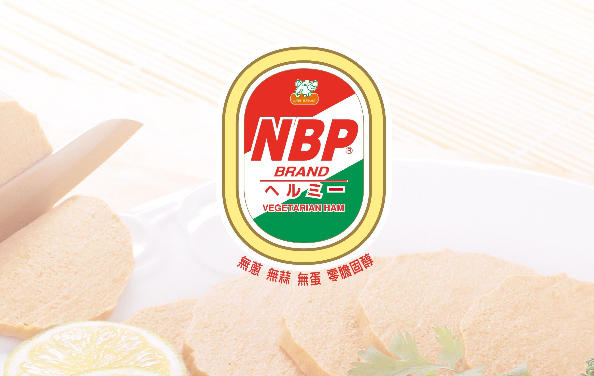 NBP 日本素肉