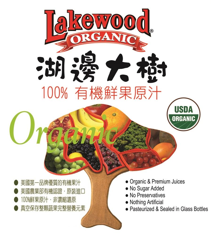 Lakewood 湖邊大樹